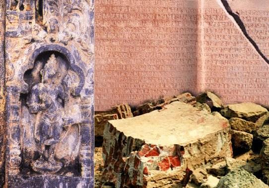 Ram Janmabhoomi Archaeological Evidence